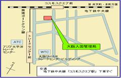 Map: Osaka Regional Immigration Bureau