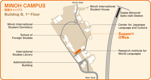 Map: Minoh Campus