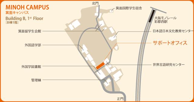 地図:箕面キャンパス