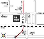 Map: Suita City Office