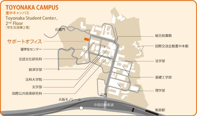地図:豊中キャンパス