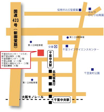 Map:Shin-Senri Branch Office